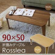 Rosslea 折り畳みテーブル 90 NA/WAL