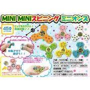 MINIMINIスピニングミニオンズ /ミニオンズ ハンドスピナー 玩具 おもちゃ