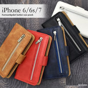 <アイフォン8/7/6s/6>iPhone6/6s/7/8用ファスナー&ポケットレザーケースポーチ