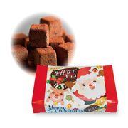 クリスマス生仕立てチョコレート /クリスマス Xmas チョコレート ノベルティ ギフト