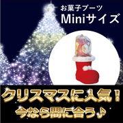 クリスマス(アメ玉入り)ミニブーツ 赤 sr-1201