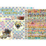 【予約・12/下~1/中旬】 ミニオンズマスキングテープ /ミニオンズ マスキング 文具 ファンシー