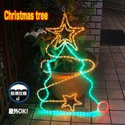 モチーフ ライト クリスマス ツリー  LEDチューブライト  LED イルミネーション