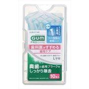 ガム・歯間ブラシAC L字型10P サイズSS(2) 【 サンスター 】 【 フロス・歯間ブラシ 】