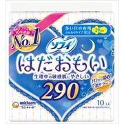 ソフィ はだおもい夜用 10枚 【 ユニ・チャーム(ユニチャーム) 】 【 生理用品 】