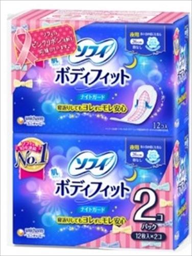 ソフィボディフィットナイトガード12枚×2 【 ユニ・チャーム(ユニチャーム) 】 【 生理用品 】