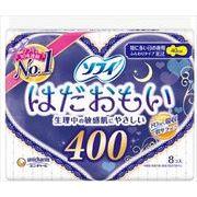 ソフィ はだおもい特に多い日夜用400 8枚 【 ユニ・チャーム(ユニチャーム) 】 【 生理用品 】