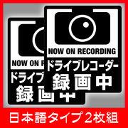 【反射/リフレクターシール】WH 日本語 カー用品 ドライブレコーダー ステッカー