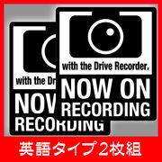 【反射/リフレクターシール】WH 英語 カー用品 ドライブレコーダー ステッカー