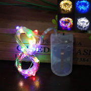 LEDイルミ/ ツリーの飾り ストリングライト 照明 ネオン 光るインテリア/10点セット/4色 2m20球