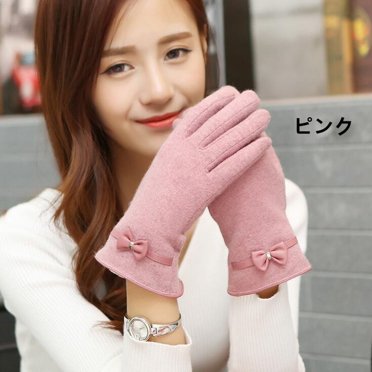 手袋 レディース 手袋 スマートフォン対応 手袋 スマホ かわいい 暖かい スマホグローブ スマホ対応