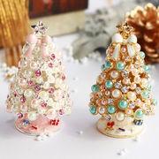 【限定SALE】パールツリー 宝石箱 クリスマス ジュエリーボックス