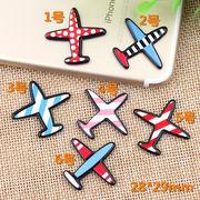 可愛いDIYミニ飛行機パーツ - 手芸 クラフト 生地 材料   全6色