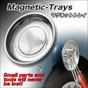 車の修理時、機械設備の際のよく使う工具や部品の分類整理にどうぞ!マグネットトレイ丸形