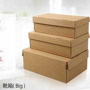 Big紙製 無地シューズボックス(32×22×12)簡単組み立て/片開きフタ付き N式 クラフトカラー(サイズ大)