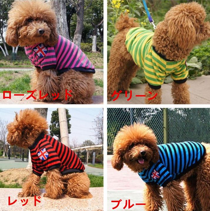 ペットの大変身犬服 ペット用品