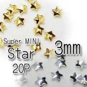 ネイル メタルパーツ メタルスタッズ 星 スター ミニサイズ 極小 20個