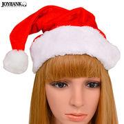 スタンダードサンタ帽子【クリスマス仮装/シンプル/パーティ】