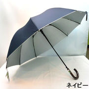 【晴雨兼用】【紳士用】【長傘】10本骨シルバーコーティングメンズ晴雨兼用ジャンプ長傘