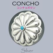 コンチョ / 80-14-559  ◆ Silver925 シルバー コンチョ 丸カン/ネジ ターコイズ