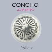 コンチョ / 80-6-594  ◆ Silver925 シルバー コンチョ 丸カン/ネジ