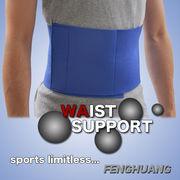 【大人気商品です】体への負担を軽減。汗を吸収!発散し運動中も快適☆サポーター☆腰