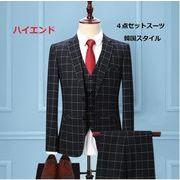 新品 メンズファッション 披露宴 通勤 フォーマル スリーピーススーツ チェック柄 4点セットスーツ 結婚式