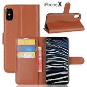 一部即納【iPhoneX】新作アイフォンX ケース カバー/ 保護 手帳型 レザー調 上品 9色 パステル