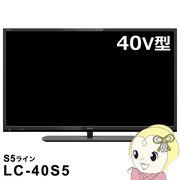 シャープ AQUOS 40V型 フルハイビジョン 液晶テレビ別売USB HDD録画対応 LC-40S5