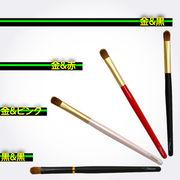 熊野筆 北斗園 HBSシリーズ アイシャドウブラシ(S)「熊野化粧筆」
