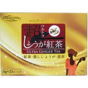 超(ウルトラ)しょうが紅茶 3g×25ティーパック