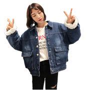 秋冬 新しいデザイン 韓国風 裏起毛 子羊ウール デニム 女 毛皮の襟 暖かい アウター