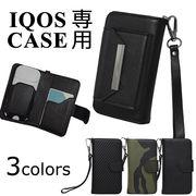 牛革 IQOS アイコス 専用 ケース カード収納可 カーボン カモフラ柄 ブラック ハンドストラップ付き 手帳型