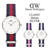 【まとめ割10%OFF】ダニエルウェリントン DANIEL WELLINGTON 腕時計 CLASSY  26mm シルバー NATOベルト