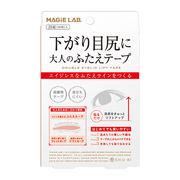 MAGiE LAB.(マジラボ) 大人のふたえテープ20組(40枚)入   【SHO-BI】
