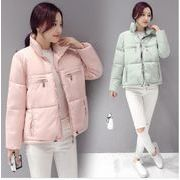 レディースアウター 4色 カーディガン 中綿コート ジャケット ショート丈 人気 着痩せ ファッション