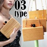BLHW149668◆5000以上【送料無料】◆ナチュラル 木製ボックス クラッチバッグ チェーンバッグ