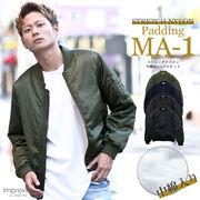 【improves】ストレッチナイロン中綿MA-1ジャケット