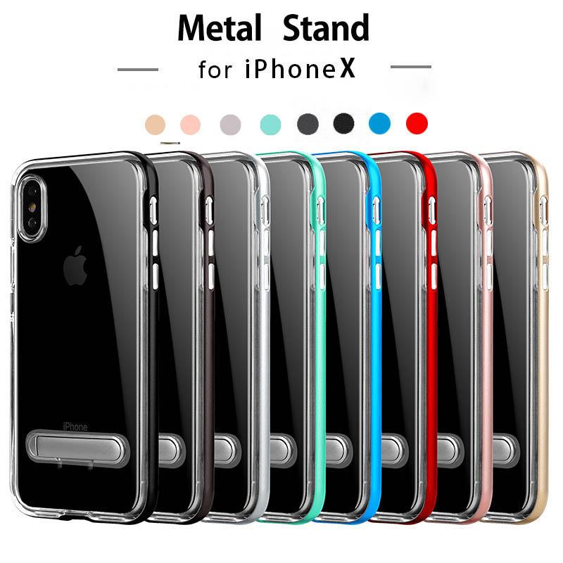 【一部即納】iphone X 8 8plus /スタンド付アイフォンX ケース カバー/ バンパー付 8色(スタンドが金属製)