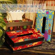 ティッシュボックス ガランガラン バリ アジアン エスニック【型番号2bb29-1】
