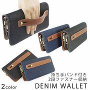 財布 長財布 デニム ラウンド 2段ファスナー 持ち手付き メンズ レディース キーズ Keys
