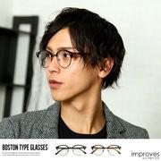 ボストン型伊達メガネ