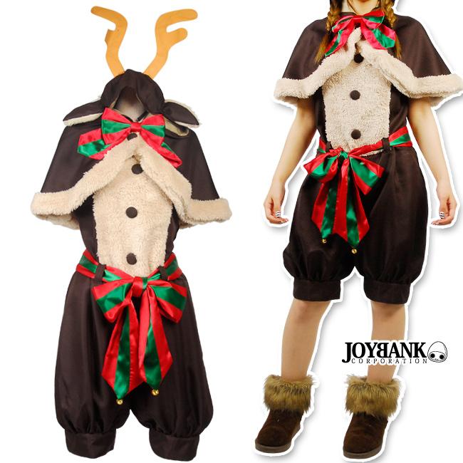 [8mm] ふわもこトナカイのコスチューム衣装セット【ケープ/ロンパース/クリスマス】《在庫一掃セール》