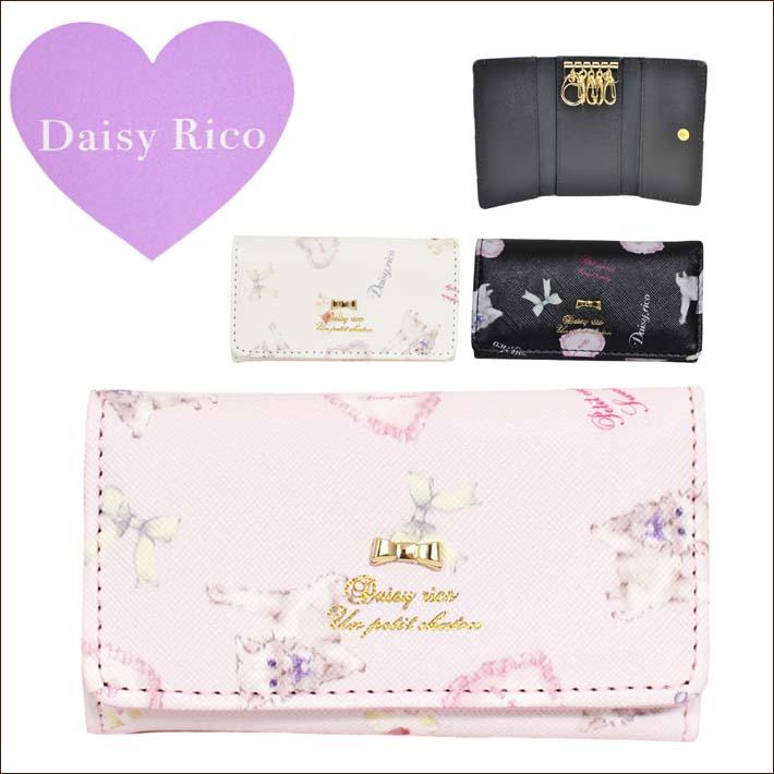 キーケース ネコ 姫 プリンセス ふわふわ 猫好き プレゼント 流行 Daisy rico ミニ財布(DR2-6)[46055]