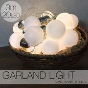 ガーランド ライト 電球色 電池式 3m 電球型