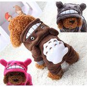 ペット服 犬服 ペット用品 小型犬変身服 冬服 ハロウィン クリスマス