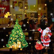 ◆新発売[メーカ直送]ウォールステッカー 壁ステッカー クリスマス ウォールシール