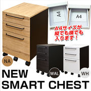 NEW SMART CHEST NA/WAL/WH