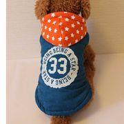 スターフードのウエスタンコート(ブルー)(S~XL)※裏起毛 ドッグウェア 犬の服【ルイスペット】