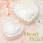 ★L&A Heart Pearl★大人っぽい♪上質★シャイニー♪煌めくパールハート★デコパーツ★
